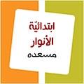 https://sites.google.com/a/masadi.tzafonet.org.il/elanwar/