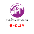 http://edltv.vec.go.th/