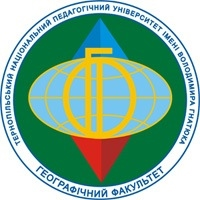 http://geo-tnpu.org.ua
