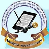 http://kafgyrn.tnpu.edu.ua