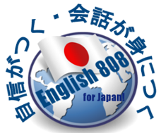 www.english808.com
