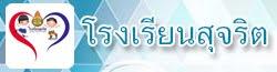http://www.uprightschool.net/