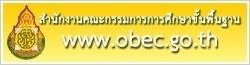 www.obec.go.th