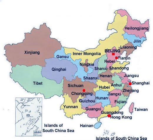 Maps of China   林肯高中   郝老师