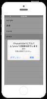 https://sites.google.com/a/gclue.jp/swift-docs/ni-yinki100-ios/4-photokit/004-arubamuwo-xue-chusuru