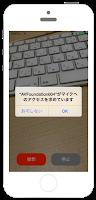 https://sites.google.com/a/gclue.jp/swift-docs/ni-yinki100-ios/3-avfoundation/004-cuo-yingshita-dong-huawo-bao-cun