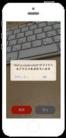 https://sites.google.com/a/gclue.jp/swift-docs/ni-yinki100-ios/3-avfoundation/003-dong-huano-cuo-ying