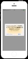 https://sites.google.com/a/gclue.jp/swift-docs/ni-yinki100-ios/06-corelocation/001-xian-zai-wei-zhino-qu-de
