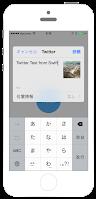 https://sites.google.com/a/gclue.jp/swift-docs/ni-yinki100-ios/9-social/001-twitterni-tou-gao