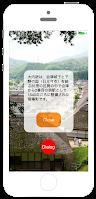 https://sites.google.com/a/gclue.jp/swift-docs/ni-yinki100-ios/uikit/026-uiwindowno-biao-shi