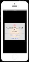 https://sites.google.com/a/gclue.jp/swift-docs/ni-yinki100-ios/touchid/zhi-wen-ren-zheng