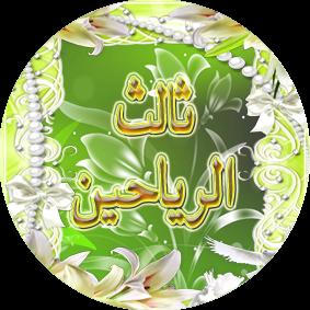https://sites.google.com/a/ghajar.tzafonet.org.il/aoal1/