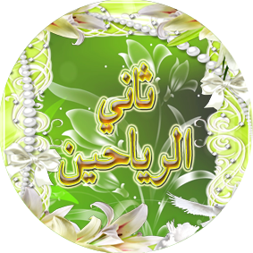 https://sites.google.com/a/ghajar.tzafonet.org.il/aoal1/home