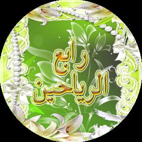 https://sites.google.com/a/ghajar.tzafonet.org.il/thalth2/