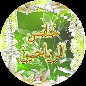 https://sites.google.com/a/ghajar.tzafonet.org.il/rab3333j/
