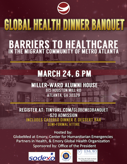 event flyer globemed at emory global health dinner banquet