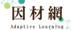 http://adaptive-learning.ntcu.edu.tw/index_AIAL2.php?t=1548142930