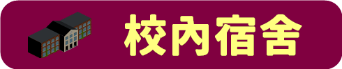 http://www.nuu.edu.tw/UIPWeb/wSite/np?ctNode=23780&mp=26&idPath=23734_23780