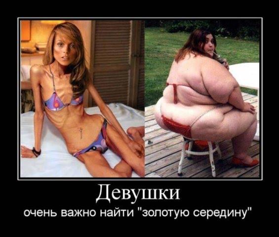 Грация,центр психотерапии,Одесса,помощь психолога, снижение веса,алкоголю,табаку,зависимости,алкоголизм,андроидное ожирение,анорексия,антидепрессанты,арт терапия,беременность и лишний вес,болезнь,бросит курить,булимия,быстрая утомляемость,быстро похудеть,быстрое похудение,вера,вес,внешность,возрастные изменения,возрастные кризисы,где похудеть,гигиена,гиноидное ожирение,гипноз,гормональные нарушения,грамотное снижение веса,групповая психотерапия,депрессии,депрессия,диета,диетология,добиться стройности,доброжелательность,зависимость,здоровое питание,здоровое,здоровье,игромания,избавление от избыточного веса,избавление от ожирения,избыточный, излишний,индивидуальный подход,как быстро похудеть,как похудеть,капсулы для похудения,кенеллия,комплексы,консультация психолога,конфиденциальность,коррекция веса,коррекция веса,похудение,коррекция пищевого поведения,коррекция фигуры,коррекция,красота,кризис среднего возраста,курение,лечение анорексии,лечение,лишний вес,массаж,медицинский центр,  мезотерапия,набор веса,нарушение сна,наследственность и ожирение,невроз,неврозы,неправильное питание,нервная анорексия,неспособность сосредоточиться,неуверенность в себе,неуверенность,неудовлетворённость жизнью,низкая самооценка,никотиновая зависимость,обмен веществ,образ жизни,ожирение,Оказание психологической помощи, ответственность,отказ от еды,отклонение массы тела,ошибки питания,панические атаки,переедание,питание,половая предрасположенность,помочь клиенту,помощь психолога Одесса,помощь психолога,понять клиента,потеря веса,похудение,похудеть без диет,похудеть в домашних условиях,похудеть дома,похудеть за месяц,похудеть,правильное питание,правильное,препараты для похудения,принятие,причины ожирения,проблема лишнего веса,проблема ожирения,проблемы,профессионализм,процесс похудения,психоанализ,психоаналитик,психоз,психозы,психолог Одесса,психолог-консультант,психолог-психотерапевт,психолог,психологическая консультация,психологическая коррекция,психологическая помощь,Психологическая помощ