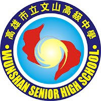 Wunshan Senior High School Logo