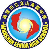 Wunshan Logo