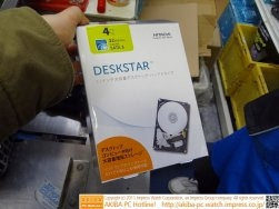 Hitachi Deskstar 5K 4 To Japon (1)