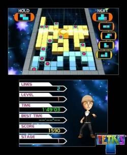 Tetris 3DS (2)