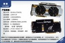 Zotac-GTX-670-Extreme-Edition-02