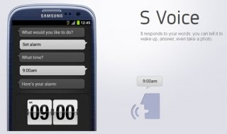 S-Voice (1)