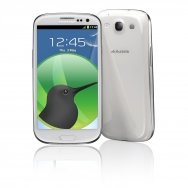 Samsung_Galaxy_SIII_sugarsync_pcworld