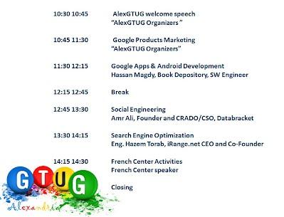 First Event Agenda