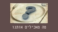 https://sites.google.com/a/hadash-holon.org.il/school/home/mamaachilimg
