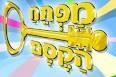 http://www.school.kotar.co.il/KotarApp/Viewer.aspx?nBookID=97721180#1.6280.6.fitwidth