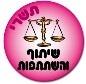 http://cms.education.gov.il/EducationCMS/Units/Yesodi/Hevra/MafteachHalev/Tishrey.htm