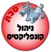 http://cms.education.gov.il/EducationCMS/Units/Yesodi/Hevra/MafteachHalev/silabus_tevet.htm