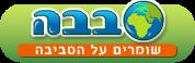 http://kids.gov.il/cgi-bin/sababa/sababa_pool/catalog.pl?ParentId=39