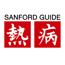 Sanford Guide: Antimicrobial