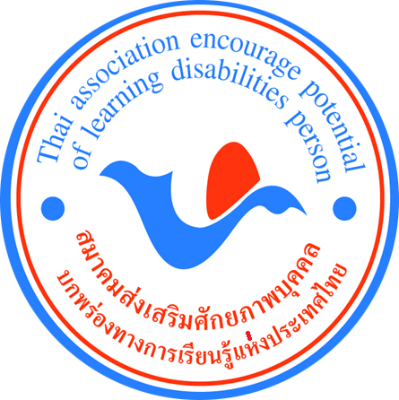 https://www.facebook.com/thaidyslexia/