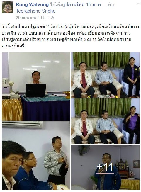 https://www.facebook.com/rung.watvong/posts/855844267802790