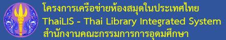 http://202.28.199.12/tdc/advance.php