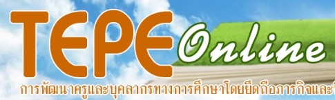 http://www.tepeonline.org/index.php