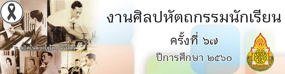 http://www.sillapa.net/home/
