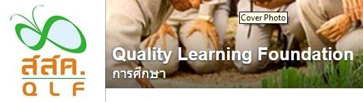 https://www.facebook.com/QLFthailand/