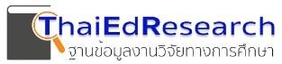 http://www.thaiedresearch.org/