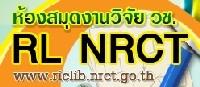 http://www.riclib.nrct.go.th/