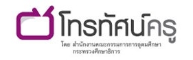 http://www.thaiteachers.tv/?rec=6