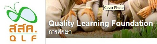 https://www.facebook.com/QLFthailand/