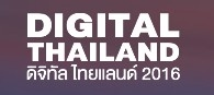 http://www.digitalthailand.in.th/king.php