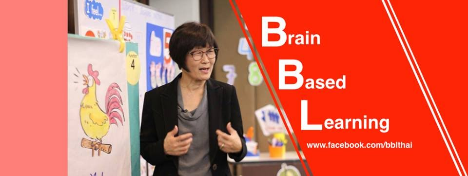 https://www.facebook.com/brainbased.learningthai