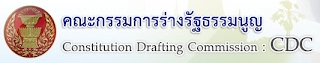 http://cdc.parliament.go.th/draftconstitution2/main.php?filename=index